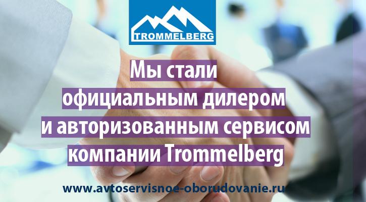 4trommelberg